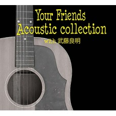 YOUR FRIENDS ACOUSTIC COLLECTION WITH YOSIAKI MUTOH