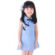 kaifongfu DressGirls,Toddler Girls Summer Princess Dress Kids Baby Party Wedding Sleeveless Cheongsam (2/3T, Blue)