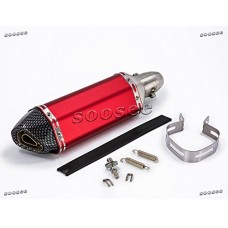 """Soosee Universal Red Carbon Fiber 1.5-2"""" Inlet Motorcycles Scooters Exhaust Muffler Pipe with Removable DB Killer for Z750 CBR125 CB400 Z800 ZX-6R ..."""