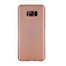 Galaxy S8 Case (2017) - Protective Carbon Fiber Style TPU | Great Grip Shock Absorbing Slim AMAZING Value! Resistant Cover Bumper for Samsung Galax...